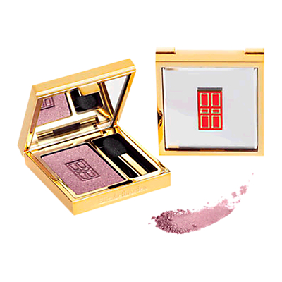 Elizabeth Arden Beautiful Color Eyeshadow - Single