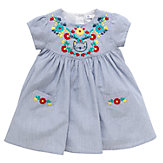 Baby & Childrenswear Offers