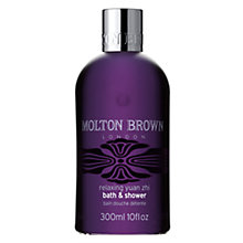 Buy Molton Brown Relaxing Yuan Zhi Bath and Shower Gel Online at johnlewis.com