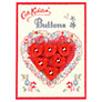 Cath Kidston Valentine Hearts Button Card, Pack of 6
