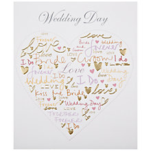 Buy Woodmansterne Language Of Love Greeting Card Online at johnlewis.com
