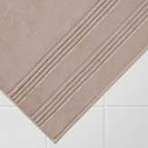 Bath & Shower Mats Offers
