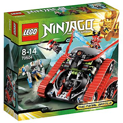 Lego Ninjago: Garmatron