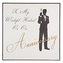 Buy Five Dollar Shake To My Wonderful Husband Anniversary Card Online at johnlewis.com