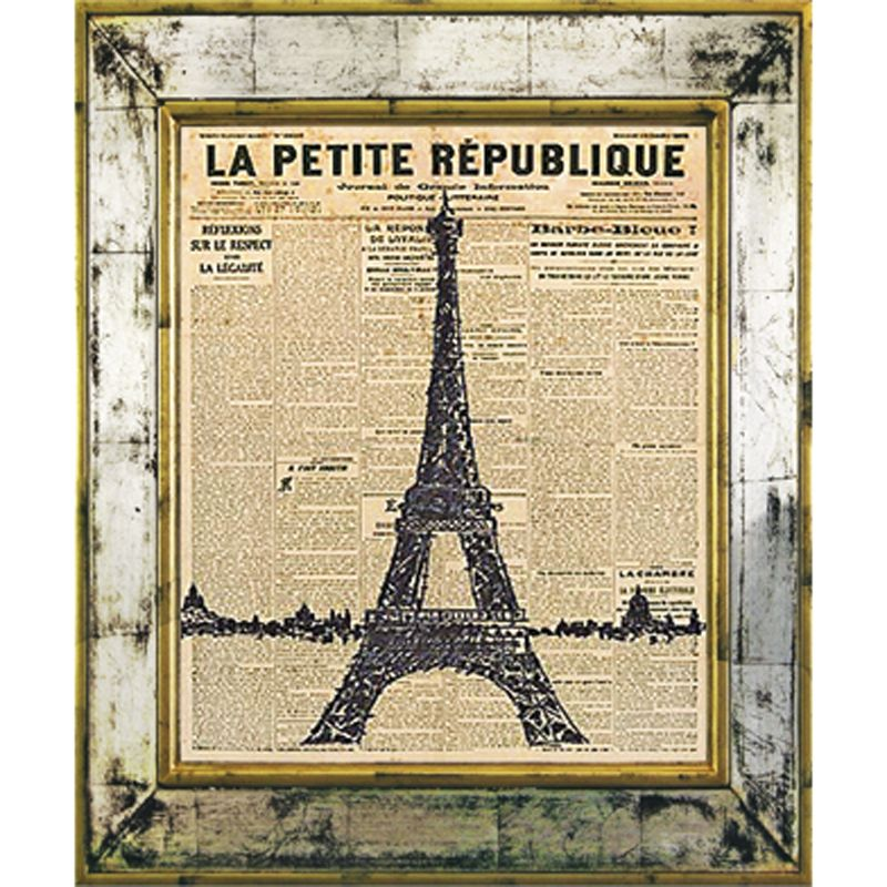Brookpace Brookpace, The Versailles Collection - Eiffel Tower Framed Print, 55 x 45cm