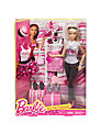 Barbie My Fab Fashions Doll