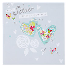 Buy Hotch Potch Silver Wedding Anniversary Card Online at johnlewis.com