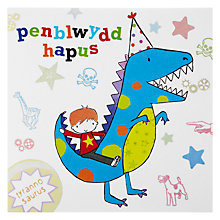Buy Hammond Gower Party Dinosaur Greeting Card Online at johnlewis.com