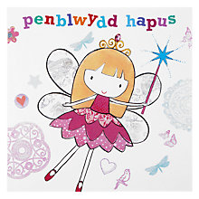 Buy Hammond Gower Fairy Princess Greeting Card Online at johnlewis.com