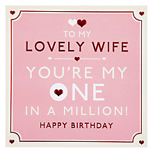 Buy Hotchpotch Lovely Wife Birthday Card Online at johnlewis.com