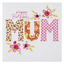 Buy Blue Eyed Sun Vintage Mum Birthday Card Online at johnlewis.com
