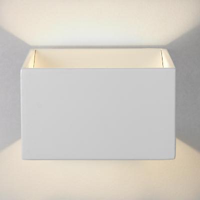 John Lewis Vector LED Square Cube Wall Light