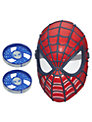 The Amazing Spider-Man 2 Vision Mask