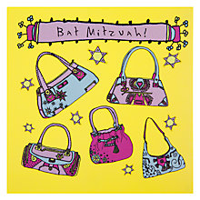 Buy Devora Bat Mitzvah Greeting Card Online at johnlewis.com