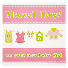 Buy Devora Mazel Tov New Baby Girl Greeting Card Online at johnlewis.com
