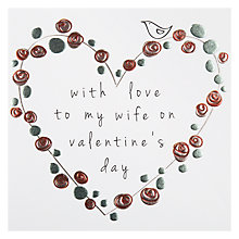Buy Belly Button With Love To My Wife On Valentine's Greeting Card Online at johnlewis.com