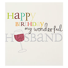 Buy Caroline Gardner My Husband Greeting Card Online at johnlewis.com