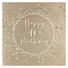 Buy Belly Button Designs 40th Birthday Card Online at johnlewis.com