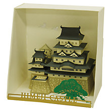 Buy Paper Nano Himeji Castle Online at johnlewis.com