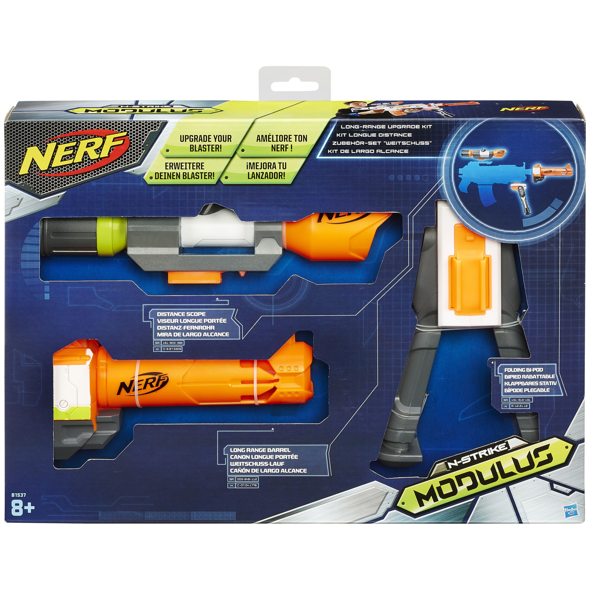 NERF Nerf Modulus Long Range Upgrade Kit