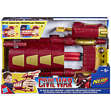 Buy Nerf Marvel Captain America Civil War Iron Man Side Blast Armour Online at johnlewis.com