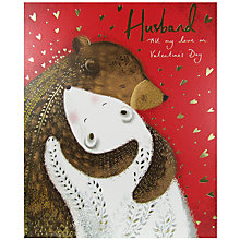 Buy Woodmansterne Brown & White Bear Valentine's Day Card Online at johnlewis.com