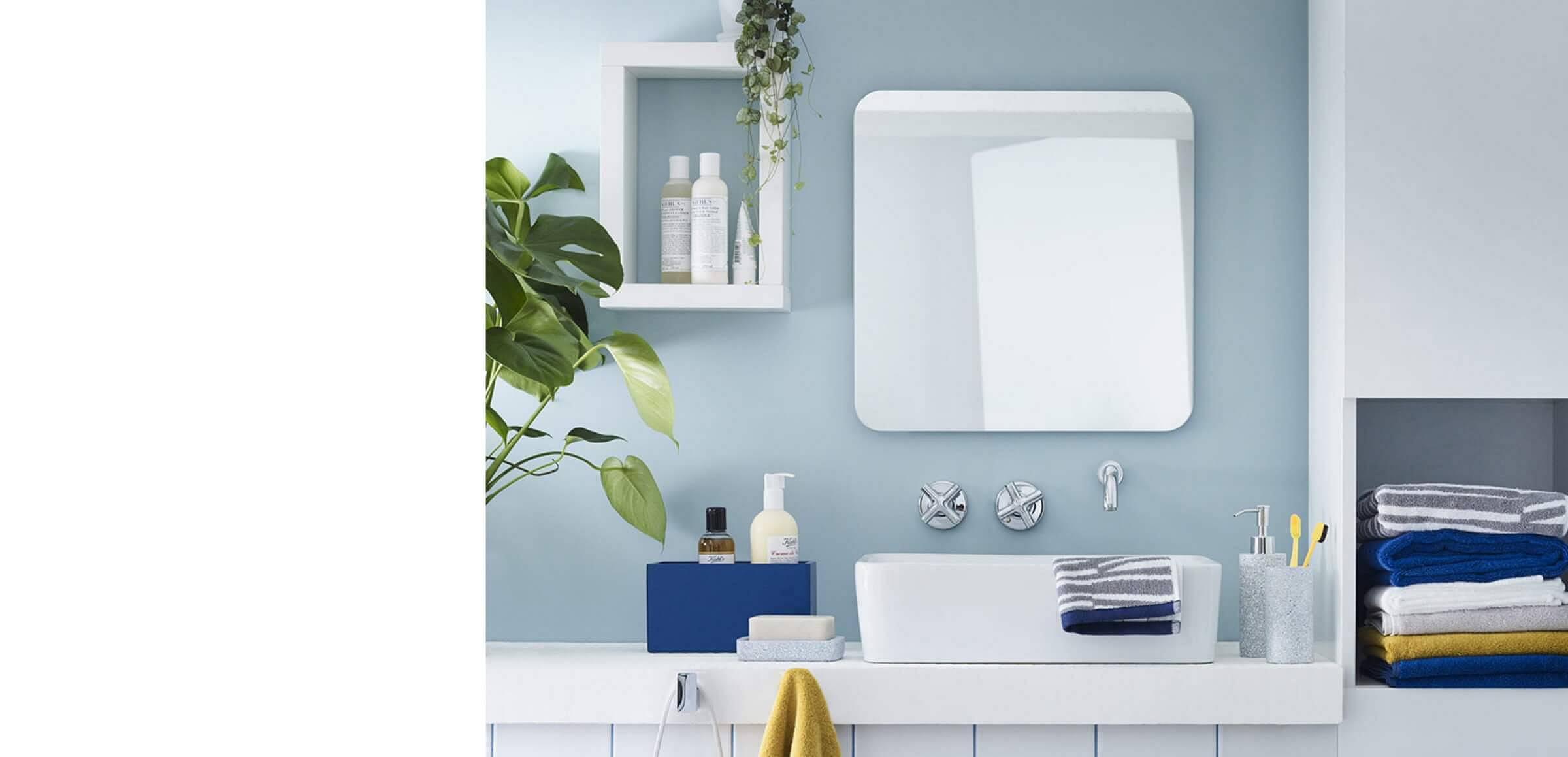 House by John Lewis bathroom accessories
