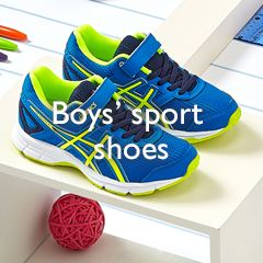 Boys' sport shoes
