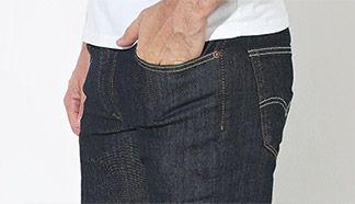 The perfect pair of jeans