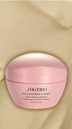 Shiseido Advanced Body Corrector Super Slimming Reducer