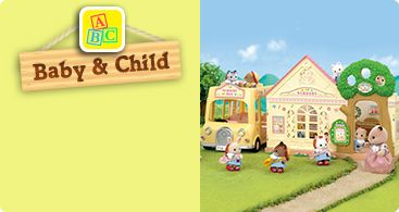 Sylvanian families, baby and child