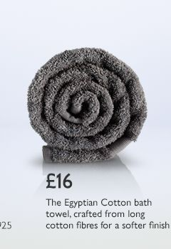 The Egyptian Cotton bath towel, crafted from long cotton fibres for a softer finish