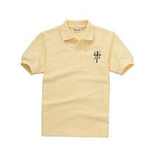 Buy Cheadle Catholic Junior School Unisex Polo Top, Yellow Online at johnlewis.com