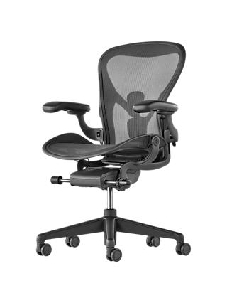 Herman Miller Aeron Office Chair, Graphite