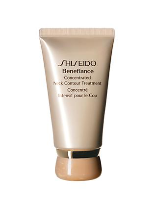 Shiseido Benefiance Concentrated Neck Contour Treatment, 50ml