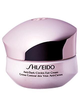 Shiseido Anti-Dark Circle Eye Cream, 15ml