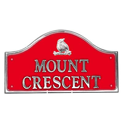 The House Nameplate Company Personalised Polished Aluminium Bridge House Sign, Bird Motif, Small