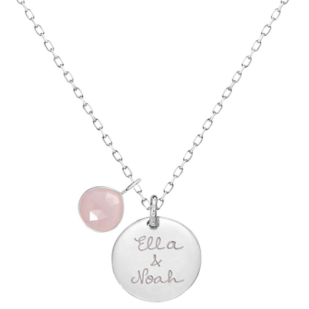Merci Maman necklace