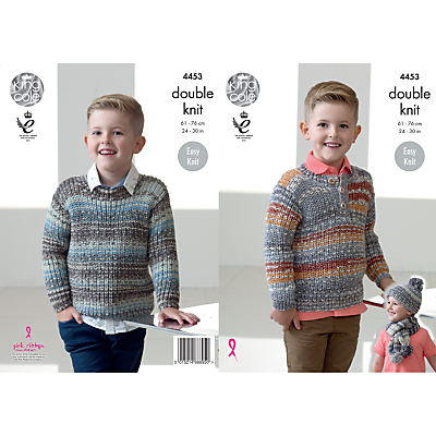 Product photo of King cole drifter dk children s jumpers hat and scarf knitting pattern 4453