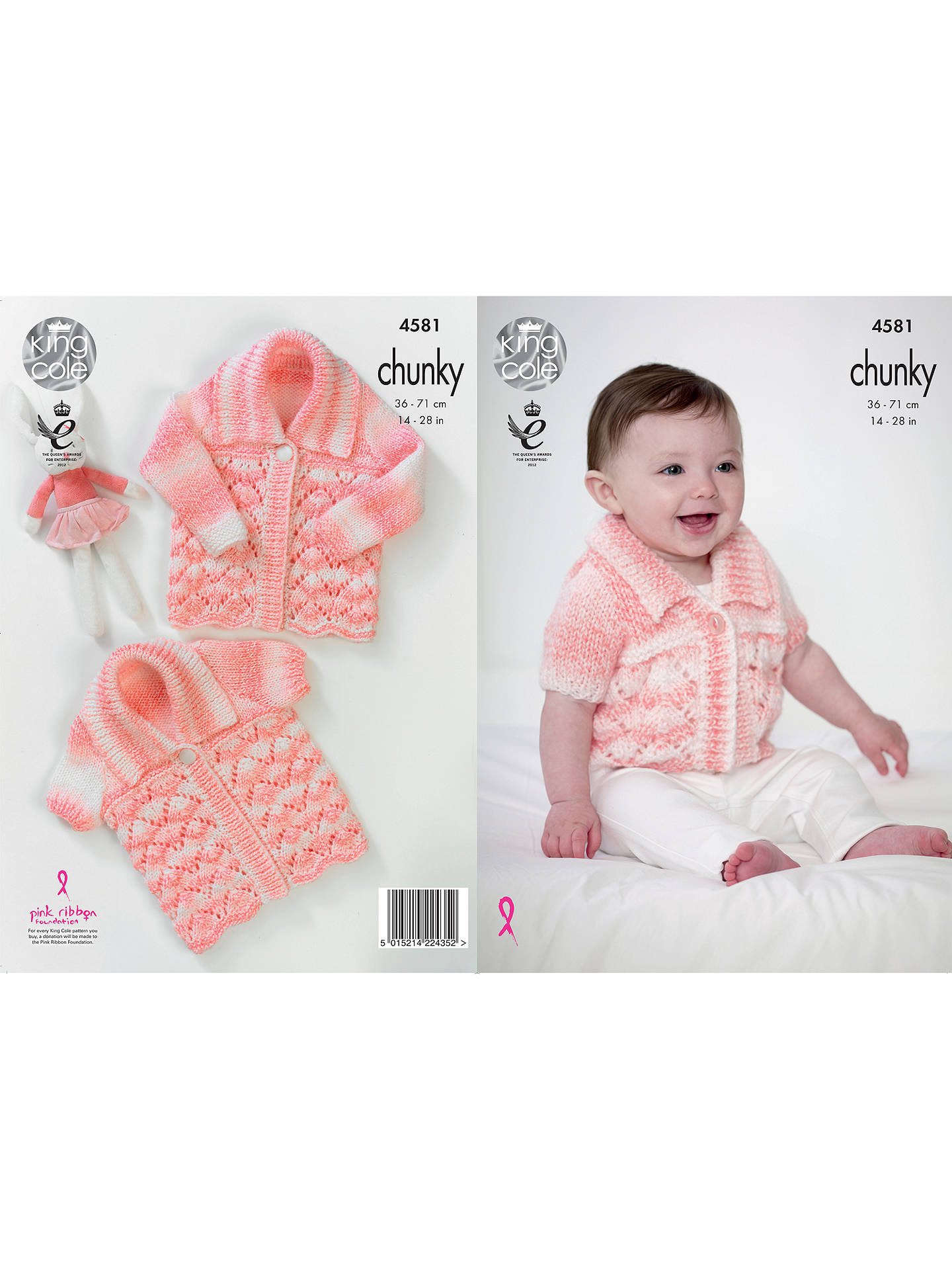 f147f19a7e1e Buy King Cole Comfort Chunky Baby Cardigan Knitting Pattern
