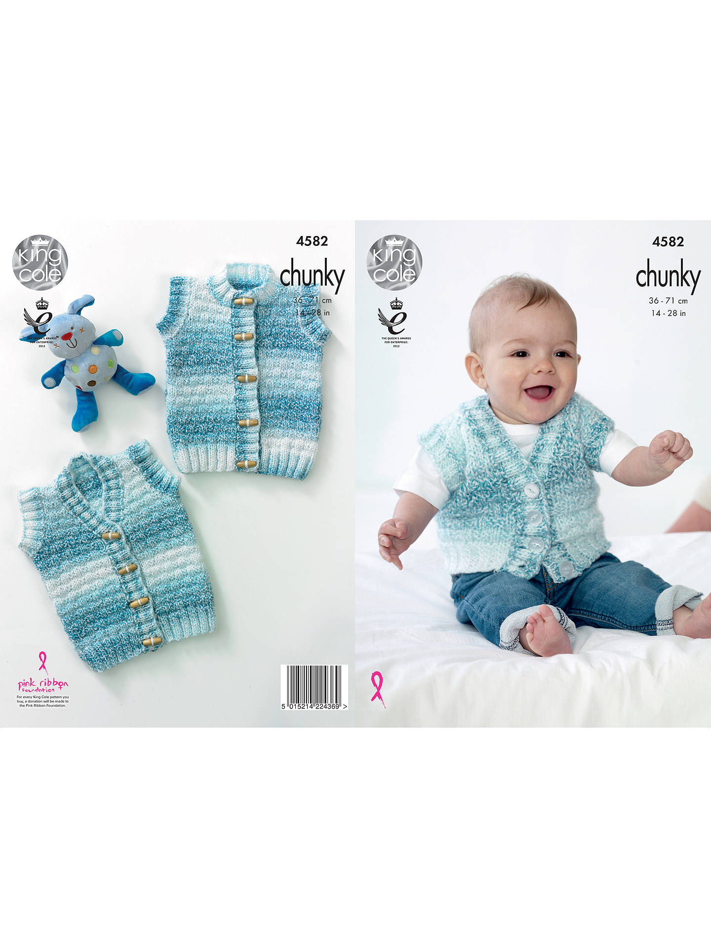 75c95ff716ad new style 671e4 65d93 baby waiscoat knitting pattern baby waistcoat ...