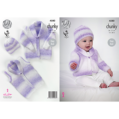 King Cole Comfort Chunky Baby Garments Knitting Pattern, 4580