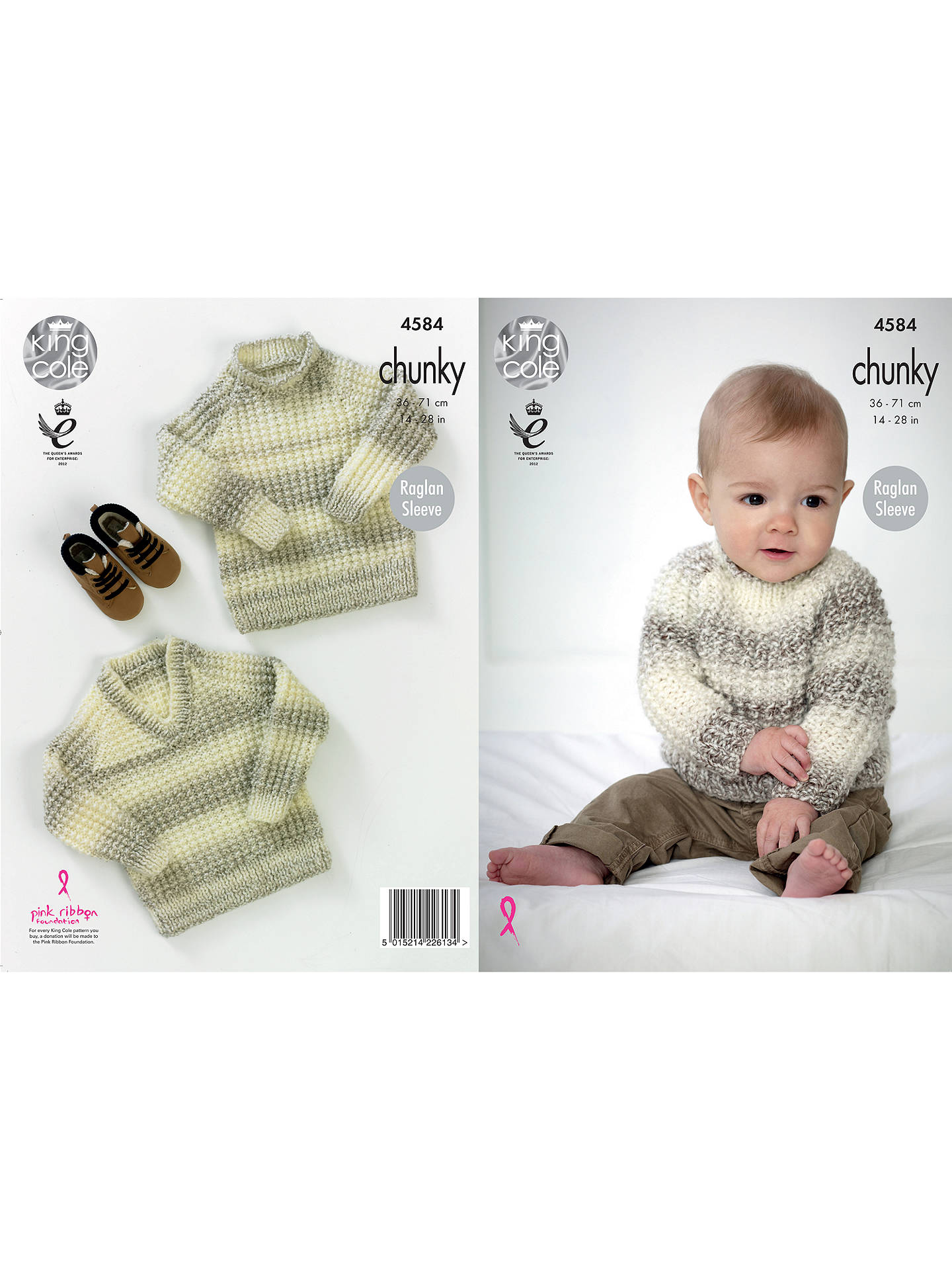 36dc722e010 King Cole Comfort Chunky Baby Jumper Knitting Pattern, 4584