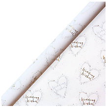 Buy Belly Button Designs Wedding Wish Gift Wrap, 2m Online at johnlewis.com