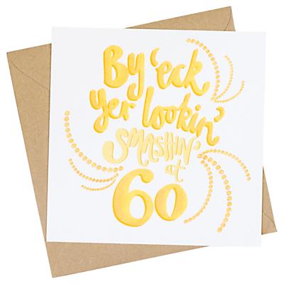 Jane Katherine Houghton Smashin' At 60 Greeting Card