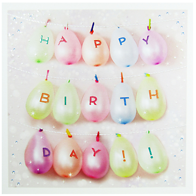 Woodmansterne Happy Birthday Balloons Card