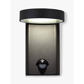 Wall lights garden outdoor lighting john lewis siro led outdoor sensor light black mozeypictures Gallery