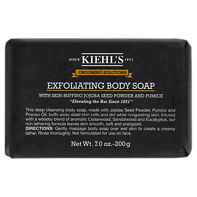 Product photo of Kiehl s grooming solutions exfoliating body soap bar 200g