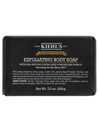 Kiehl's Grooming Solutions Exfoliating Body Soap Bar, 200g
