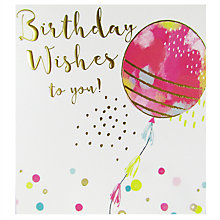 Buy Belly Button Designs Birthday Wishes Card Online at johnlewis.com